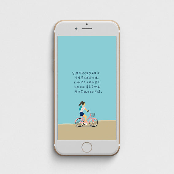 Image of a phone with the wallpaper being a drawing of a girl in sports attire riding a bicycle on the ground against a blue background with a quote on top of the drawing about utilising time wisely