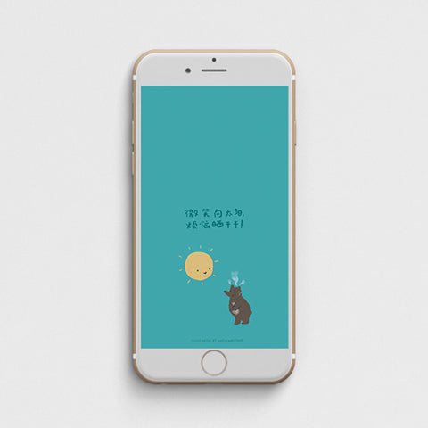image of a phone with its wallpaper being a digital illustration of a chinese verse about looking up at the sun and making your worries and troubles disappear