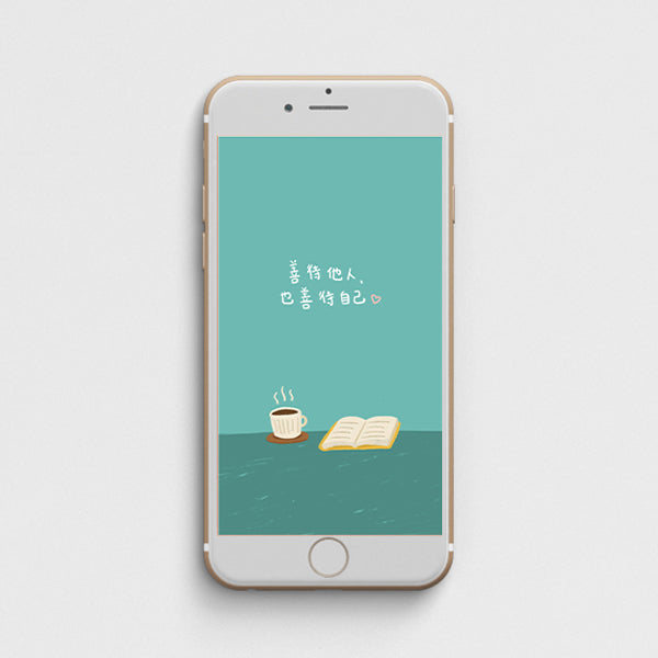image of a phone with its digital illustration being a chinese quote about loving yourself and others