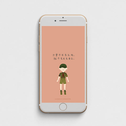 photo of a phone with it's wallpaper being a digital illustration of a chinese verse about not losing hope and direction even when you're lost
