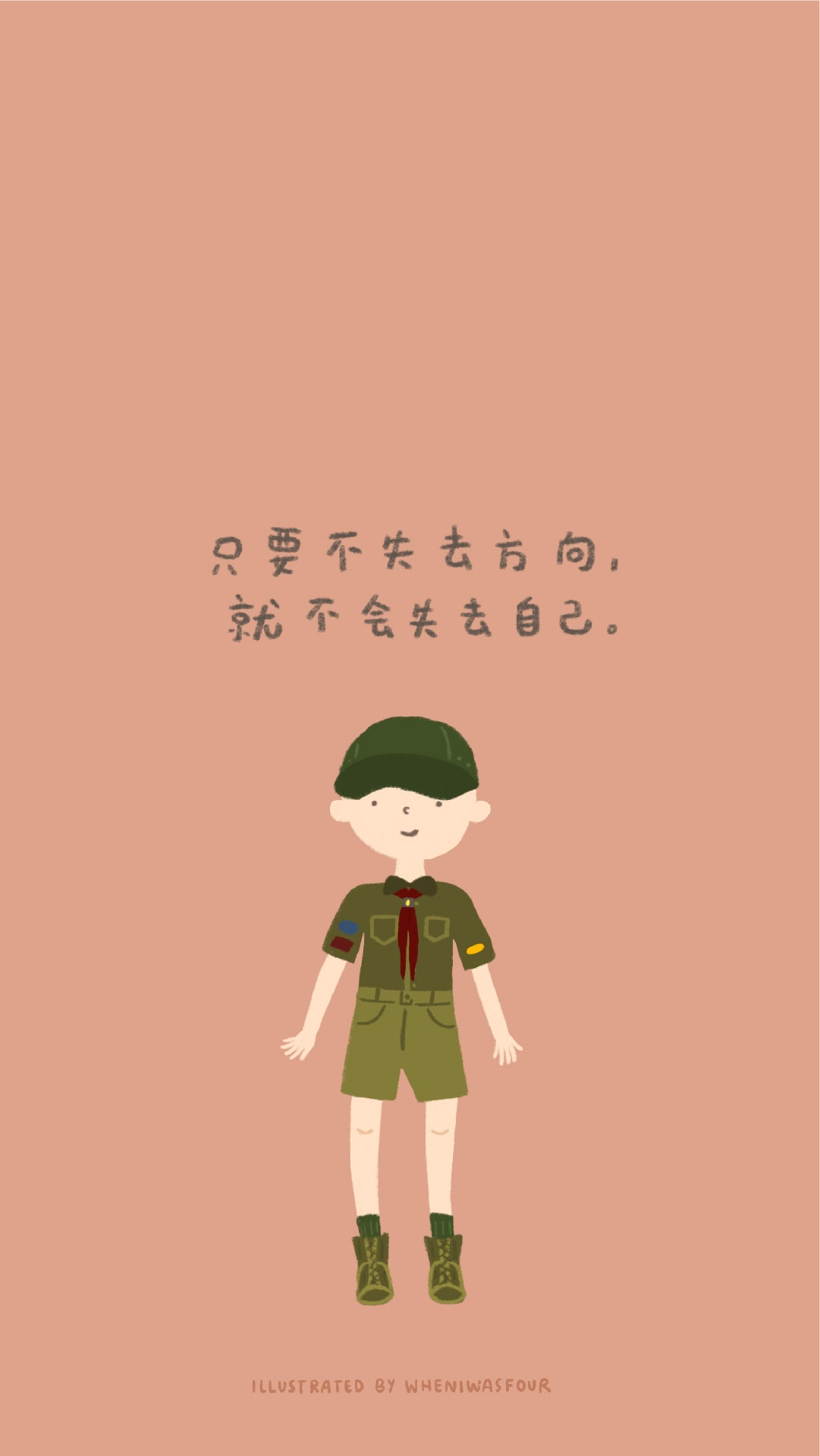 phone wallpaper of a digital illustration of a chinese verse about not losing hope and direction even when you're lost