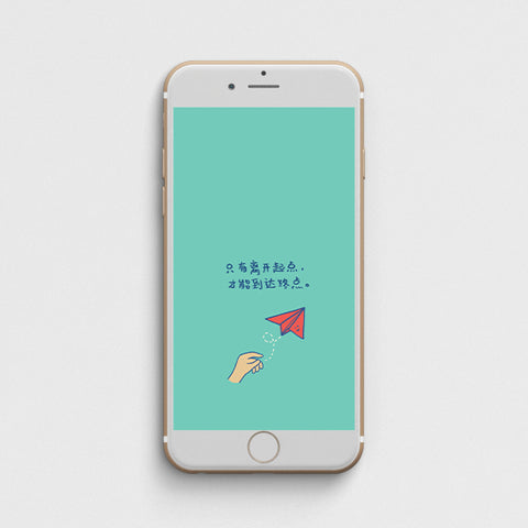 image of a phone with its wallpaper being a digital illustration of a chinese verse about leaving the starting line in order to finish with a hand throwing a paper aeroplane drawing