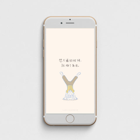 image of a phone with its wallpaper being a digital illustration of a chinese verse about thinking from another angle to breakthrough