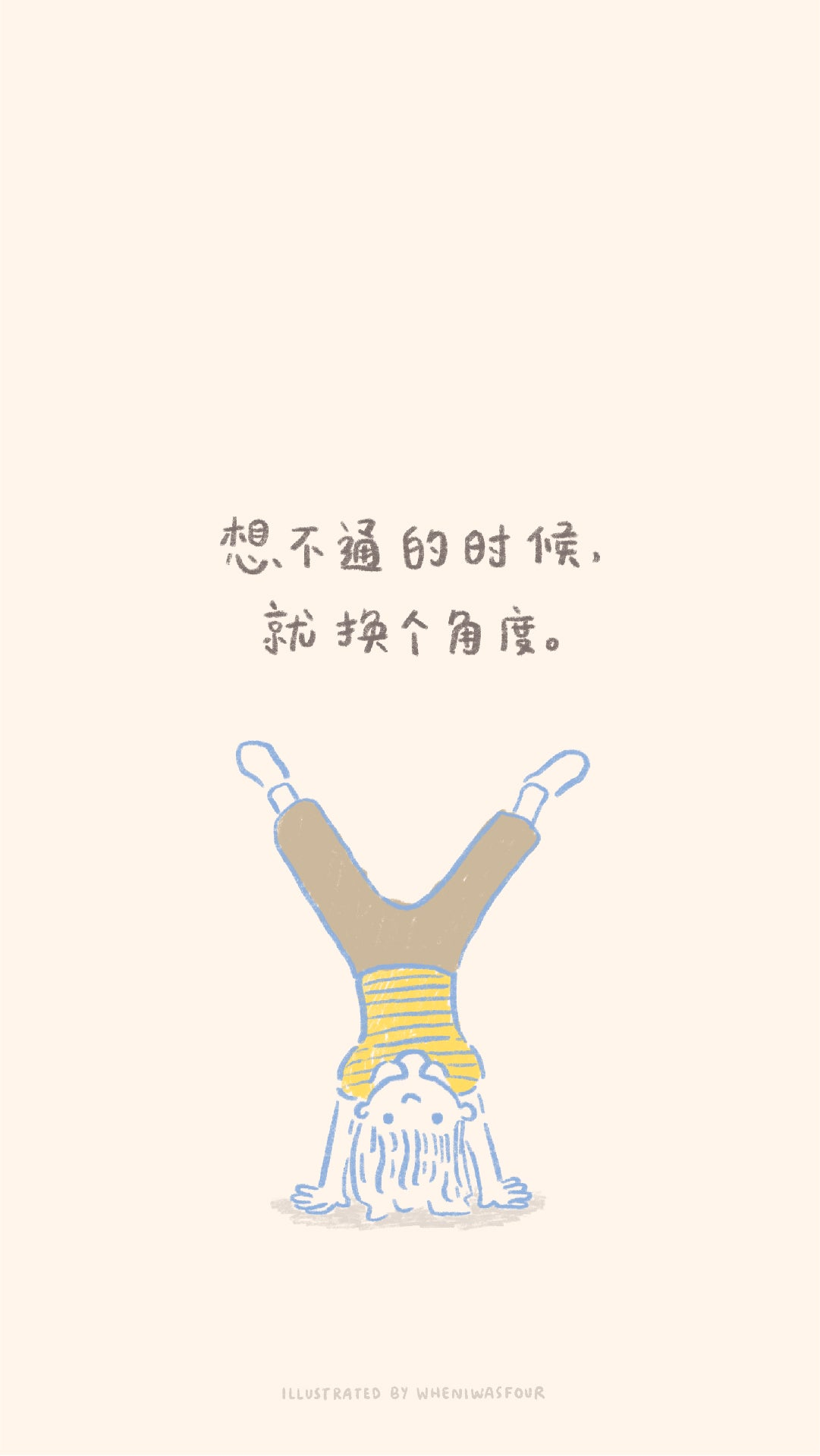 phone wallpaper of a digital illustration of a chinese verse about thinking from another angle to breakthrough