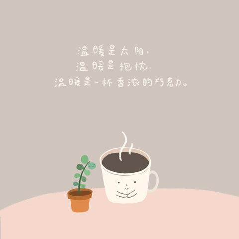 digital illustration of a chinese quote about having peace and warmth in the morning with a cup of hot chocolate