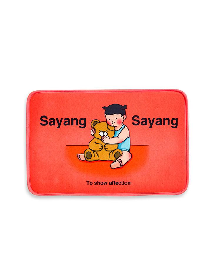 sayang baby talk door mat wheniwasfour