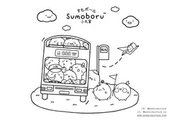 Sumoboru bus ride colouring template