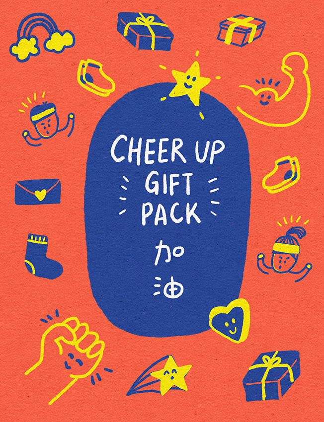 Cheer Up Gift Pack