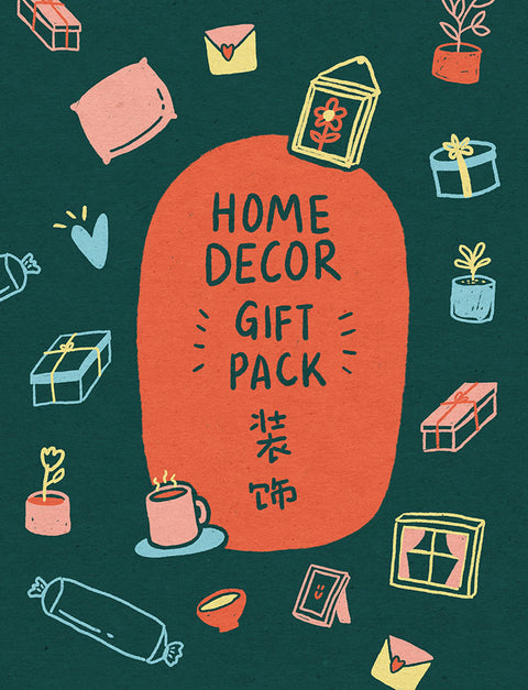 Home Decor Gift Pack