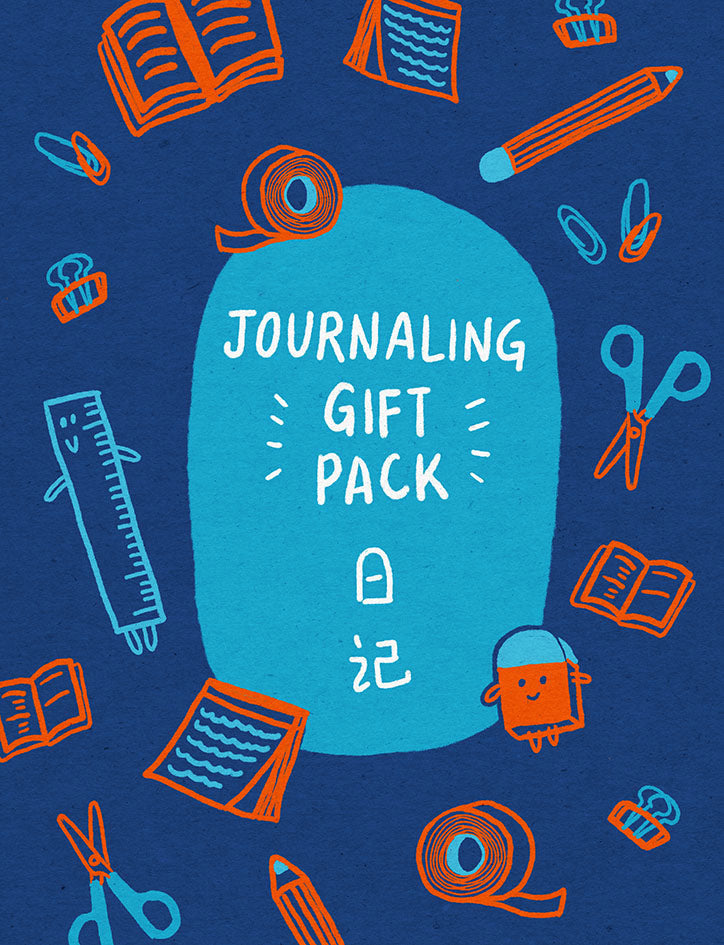 Journaling Gift Pack