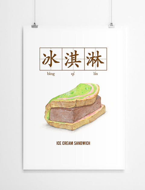 singapore ice cream sandwich poster sweet old school