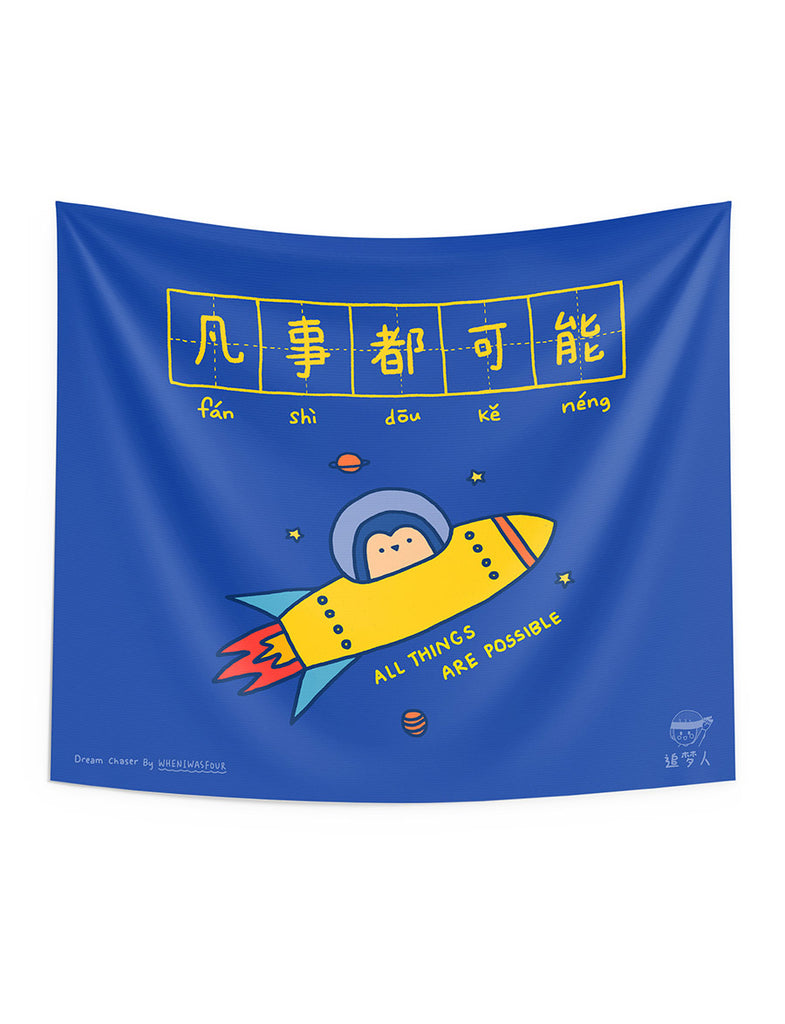 Blue tapestry for home decor with rocketship and penguin design and motivational quote all things are possible