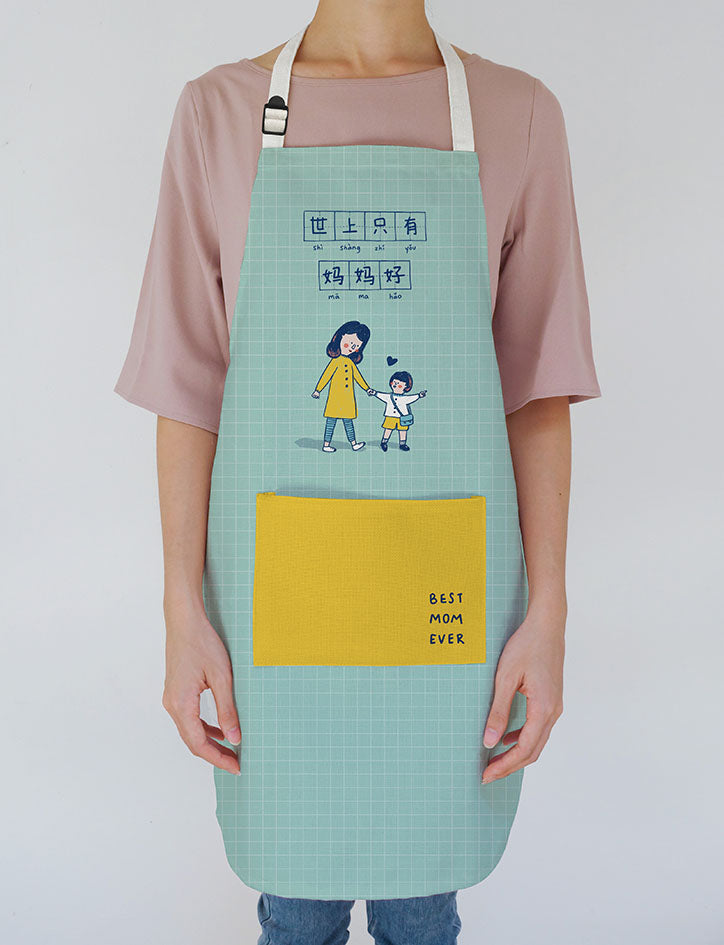 Best Mom Forever Apron