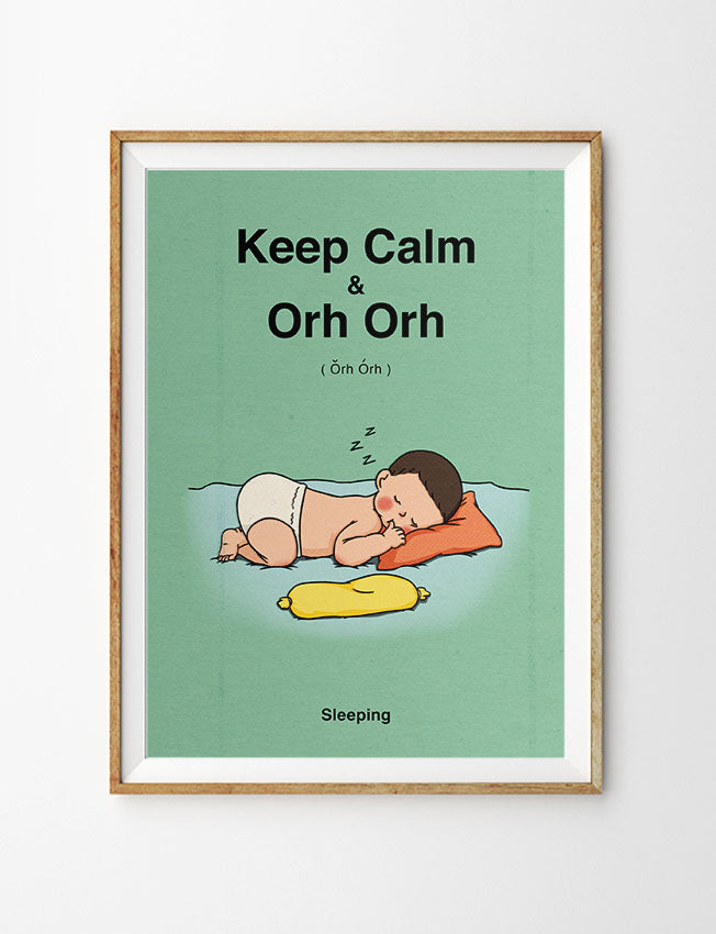 Cute poster for your baby room decor