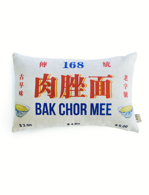 Singapore Hawker Delicacies - Bak Chor Mee Cushion Cover in white