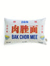 Singapore Hawker Delicacies - Bak Chor Mee Cushion Cover
