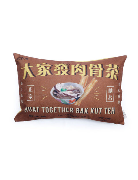 Singapore Hawker Delicacies - Bak Kut Teh Cushion Cover in brown