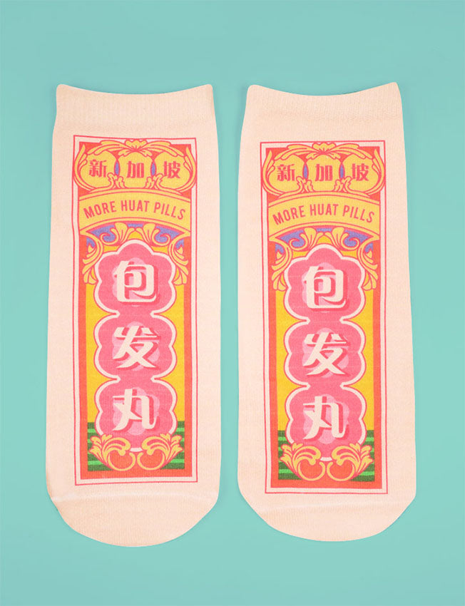 Bao Huat Pills Socks