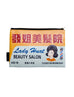 Lady Huat Beauty Salon Multi-Purpose Pouch