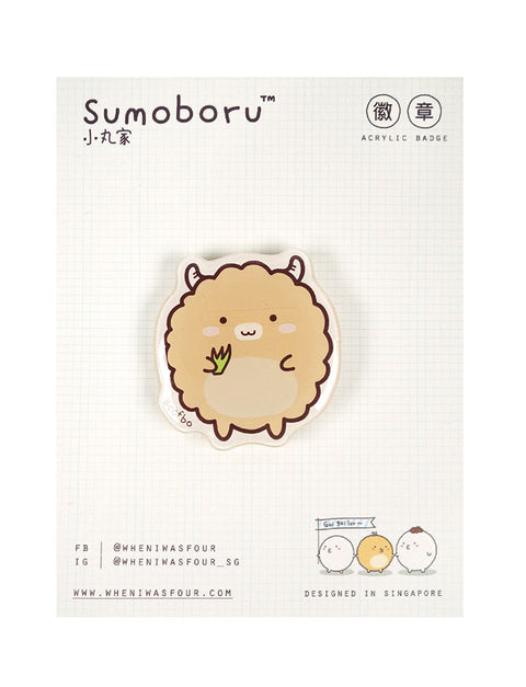Singapore cute beef ball character pin