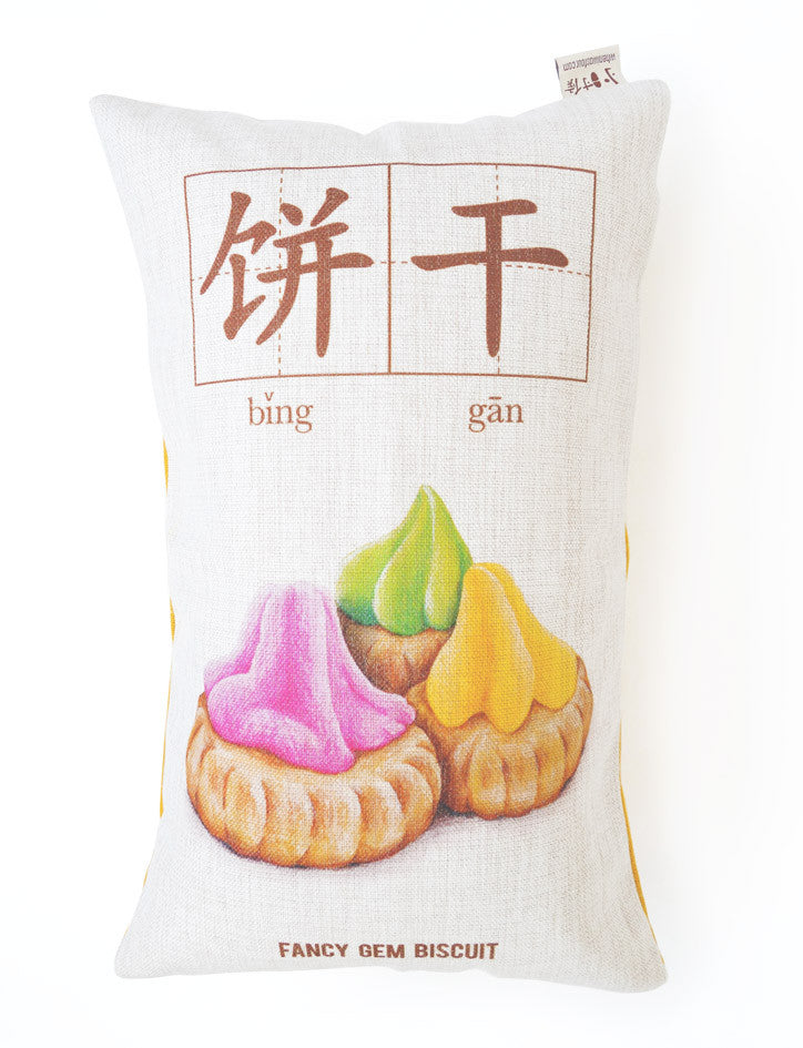 Singapore Delicacies - Fancy Gem Rectangular Cushion Cover in white