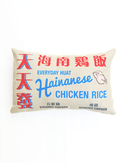 Singapore Hawker Delicacies - Hainanese Chicken Rice Cushion Cover in beige