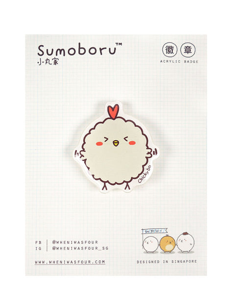 Singapore cute chicken ball character pin