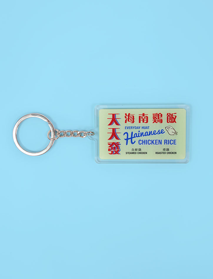 Hainanese Chicken Rice Hawker Stall Signage Keychain in green