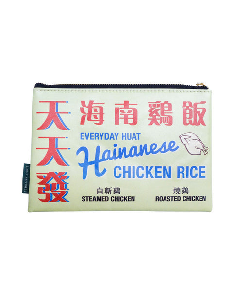 hainanese chicken rice pouch