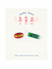 Singapore Mama Shop Earrings - Sardine & Polo