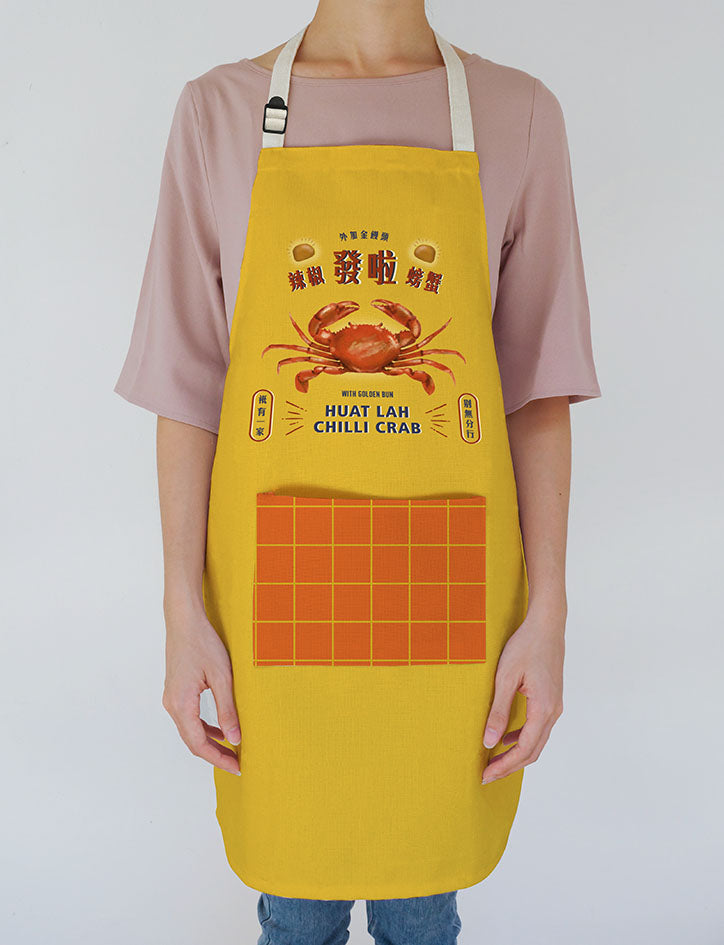 Kopitiam signage inspired unique apron in yellow with chilli crab motif
