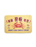 chilli crab singapore door mat