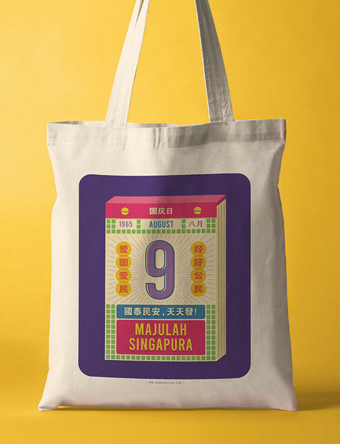 Nostalgic chinese calendar totebag for Singapore national day