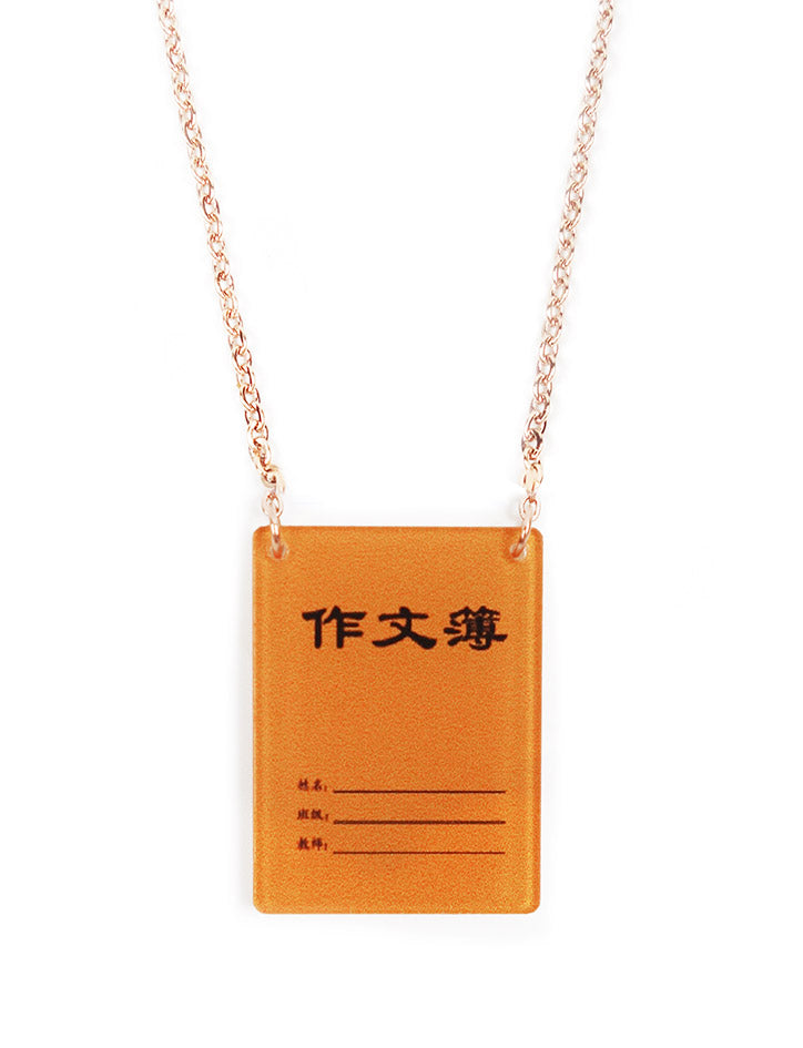 Orange rectangular necklace with Chinese Composition Book design