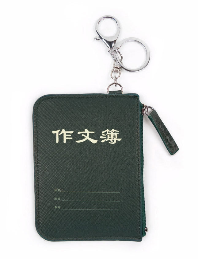 Two-in-one Card and Coin Holder - Chinese Composition
