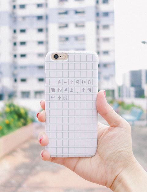 GRID Chinese Composition Phone Case