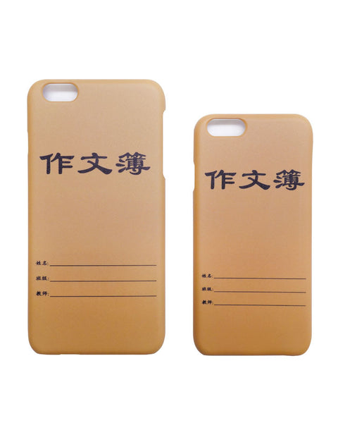 作文薄 (Chinese Composition) nostalgic iPhone Cover in brown