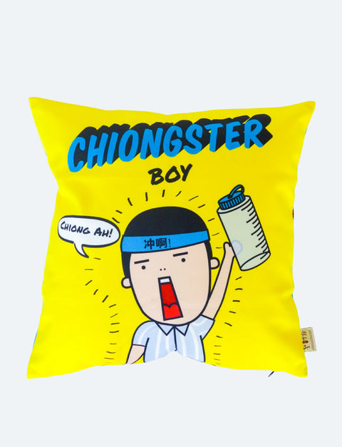 singapore chiongster boy cushion cover