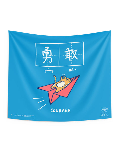Blue tapestry for home decor with paper plane and cat design and motivational quote courage