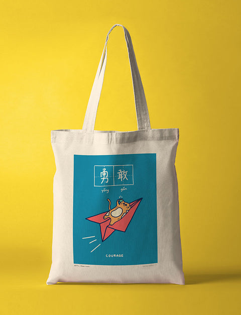 Inspirational tote bag to encourage your friends.
