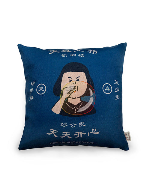 好公民 Don't Worry Be Happy cushion cover