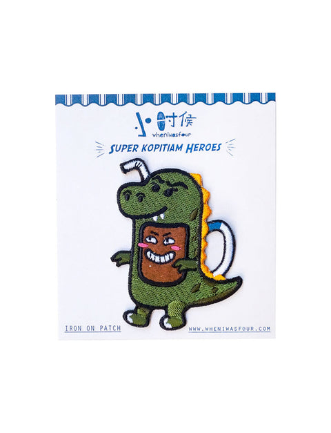 Cute and quirky iron-on patches - Super Kopitiam Heroes: Milo Dinosaur