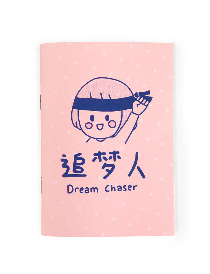 Dream Chaser 追梦人 A6 Notebook