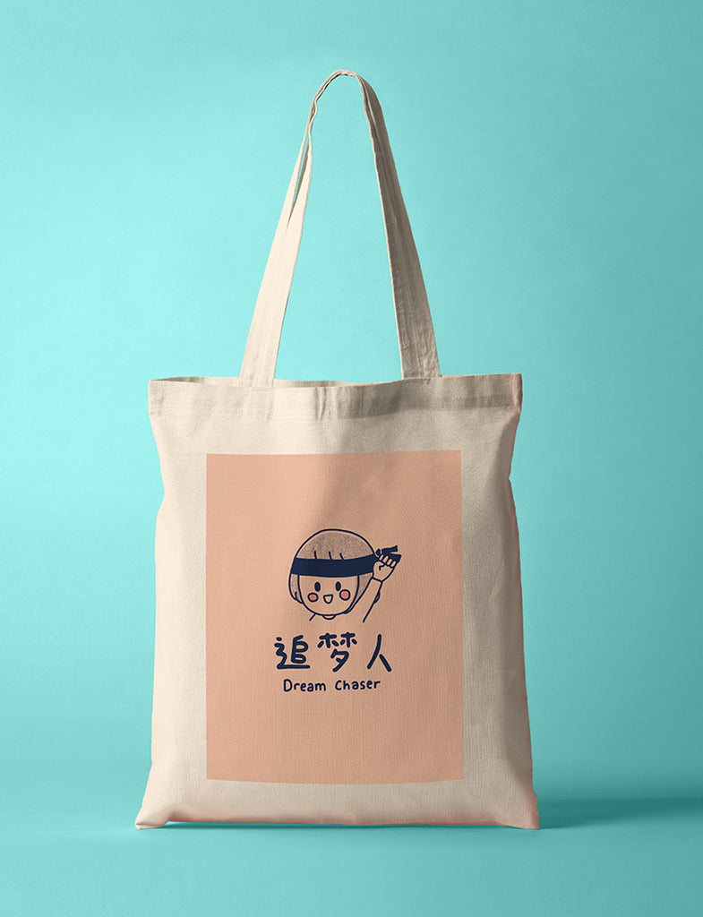 Dream chaser inspirational totebag as gift for your friends