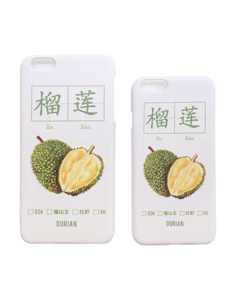 Durian iPhone Cover with design inspired by nostalgic Foodie Chinese flashcards