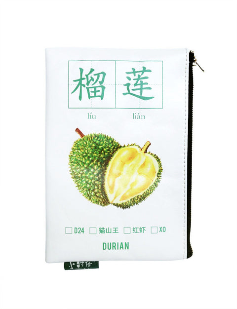 Durian Multi-Purpose Pouch
