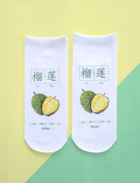 Quirky unisex socks inspired by Foodie Chinese flashcards - Durian