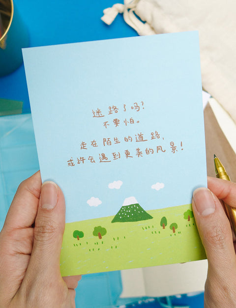 Motivational Chinese Verse Postcards (set of 12)