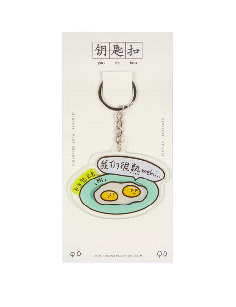 Half-Boiled Eggs Keychain