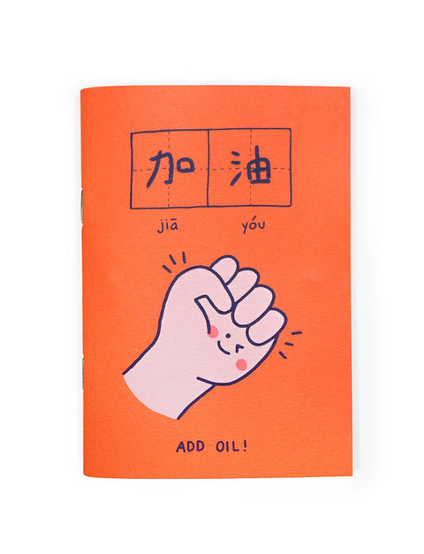 Orange fighting motivational pocket notebook